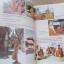 อนุสรณ์งานพระราชทานเพลิงศพ พระอาจารย์หลุย จนฺทสาโร ณ เมรุวัดพระศรีมหาธาตุวรมหาวิหาร 7 เมษายน 2533 thumbnail 7