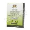 Pet Sung Kart Capsules (400 mg. 10 Capsules) - Abhaiherb