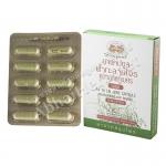 Fa Ta Lai Jone Capsule Blister Pack (400 mg. 10 Capsules) - Abhaiherb