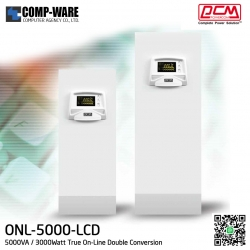 PCM Powercom UPS 5000VA / 3000Watt True On-Line Double Conversion ONL-5000-LCD