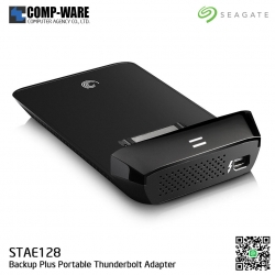 Seagate Backup Plus Portable Thunderbolt Adapter (STAE128)