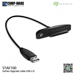 Seagate FreeAgent GoFlex Upgrade Cable USB 2.0 to SATA (STAE100)