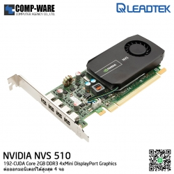 Leadtek Nvidia NVS510 Multi-Display Graphics Card (ต่อออกได้สูงสุด 4 จอ)