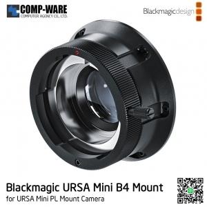 Blackmagic URSA Mini B4 Mount - for URSA Mini PL Mount Camera
