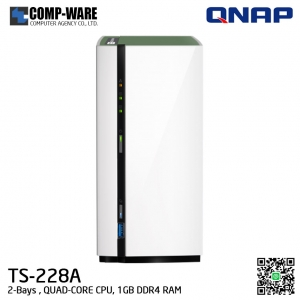 QNAP NAS (2-Bay) TS-228A (1GB DDR4 RAM)