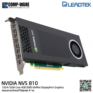 Leadtek Nvidia NVS810 Multi-Display Graphics Card (ต่อออกได้สูงสุด 8 จอ)