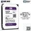 WD Purple 8TB AV Surveillance Hard Disk Drive - 5400RPM SATA 6Gb/s 128MB Cache 3.5 Inch - WD80PURZ thumbnail 1