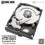 Seagate 4TB IronWolf Pro 7200RPM SATA 6Gb/s 128MB Cache 3.5-Inch NAS Hard Disk Drive (ST4000NE0025) thumbnail 2