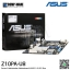 ASUS Z10PA-U8 LGA2011-3 Server & Workstation ATX Size Server Board with Fruitful Expansion Capability thumbnail 4