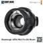 Blackmagic URSA Mini Pro B4 Mount thumbnail 1