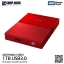 WD 1TB Red My Passport Portable External Hard Drive - USB 3.0 - WDBYNN0010BRD-WESN thumbnail 3