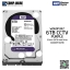 WD Purple 6TB AV Surveillance Hard Disk Drive - 5400RPM SATA 6Gb/s 64MB Cache 3.5 Inch - WD60PURZ thumbnail 1