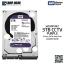 WD Purple 3TB AV Surveillance Hard Disk Drive - 5400RPM SATA 6Gb/s 64MB Cache 3.5 Inch - WD30PURZ thumbnail 1