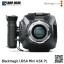 Blackmagic URSA Mini 4.6K PL (Body) thumbnail 4