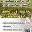 แนวข้อสอบ พนักงานบริหารระบบคอมพิวเตอร์ระดับ4 การรถไฟฟ้าขนส่งมวลชนแห่งประเทศไทย(รฟม.) พร้อมเฉลย