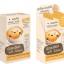 Smooto Egg Collagen White Serum 6 ซอง/กล่อง thumbnail 1