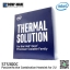 Intel STS300C Thermal Solution LGA3647 Scalable Series Passive/Active Heatsink for 2U Chassis thumbnail 1