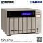 QNAP NAS (6-Bay) TVS-673e (4GB RAM) thumbnail 2