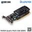Leadtek Nvidia Quadro P620 Workstation Graphics Card (ต่อออก 4 จอได้) thumbnail 1