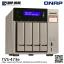 QNAP NAS (4-Bay) TVS-473e (8GB DDR4 RAM) thumbnail 4