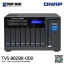 QNAP NAS (8-Bay) TVS-882BR Core i5 (16GB RAM) All-in-one Blu-ray NAS for disc backup, video playback, and file sharing thumbnail 7