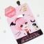 Smooto Vampire BB & CC Gluta White Cream 6 ซอง/กล่อง thumbnail 2