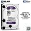 WD Purple 4TB AV Surveillance Hard Disk Drive - 5400RPM SATA 6Gb/s 64MB Cache 3.5 Inch - WD40PURZ thumbnail 1