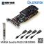 Leadtek Nvidia Quadro P620 Workstation Graphics Card (ต่อออก 4 จอได้) thumbnail 4
