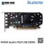 Leadtek Nvidia Quadro P620 Workstation Graphics Card (ต่อออก 4 จอได้) thumbnail 2