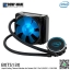 Intel BXTS13X Liquid Cooling Thermal Solution for Socket LGA2011 / LGA2066 / LGA1366 / LGA1156 / LGA1155 / LGA1151 / LGA1150 thumbnail 1