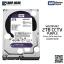 WD Purple 2TB AV Surveillance Hard Disk Drive - 5400RPM SATA 6Gb/s 64MB Cache 3.5 Inch - WD20PURZ thumbnail 1