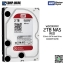 WD Red 2TB NAS Hard Disk Drive - 5400RPM SATA 6Gb/s 64MB Cache 3.5Inch - WD20EFRX thumbnail 1