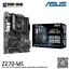 ASUS Z270-WS LGA1151 DDR4 Display Port HDMI 4-Way SLI CrossfireX M.2 U.2 ATX Motherboard with Dual Gigabit LAN and USB 3.1 thumbnail 2