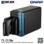 QNAP NAS (2-Bay) TS-253Be (2GB RAM) thumbnail 6