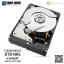 Seagate 8TB IronWolf NAS SATA 6Gb/s 7200RPM 256MB Cache 3.5-Inch Internal Hard Drive (ST8000VN0022) thumbnail 2