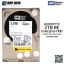 WD RE 2TB Enterprise Class Hard Drive 7200RPM SATA 6Gb/s 64MB Cache 3.5Inch - WD2000FYYZ thumbnail 1