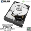 Seagate 6TB SkyHawk Surveillance Hard Drive - SATA 6Gb/s 7200RPM 256MB Cache 3.5-Inch Internal Drive (ST6000VX0023) thumbnail 2