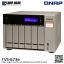 QNAP NAS (6-Bay) TVS-673e (4GB RAM) thumbnail 3