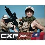 CXP Series