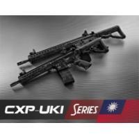 CXP-UK1
