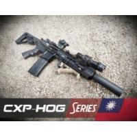 CXP-HOG