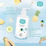White Papel Organic Body wash gel เจลอาบน้ำเด็กออร์แกนิค