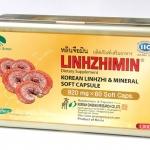 Linhzhimin หลินจือมิน เห็ดหลินจือแดง 60 แคปซูล