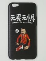 เคส TPU OPPO R9s ลาย Wu Wei Wu Ju
