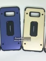 เคส Samsung S8 Plus Motomo