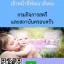 แนวข้อสอบ เจ้าหน้าที่พัฒนาสังคม กรมกิจการสตรีและสถาบันครอบครัว thumbnail 1