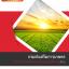 เฉลยแนวข้อสอบ นักวิชาการส่งเสริมการเกษตรปฏิบัติการ(ทั่วไป) กรมส่งเสริมการเกษตร