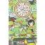 เคส iphone 5, 5S, SE TPU ลายการ์ตูนเต่านินจา thumbnail 1