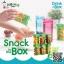 Snack in the Box กล่องใส่ขนม