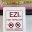 เครื่อง กำจัด ไล่หนูและแมลงสาบ ไฟฟ้า EZI thumbnail 6